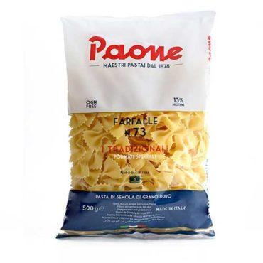 Макаронные изделия Paone №73 Farfalle