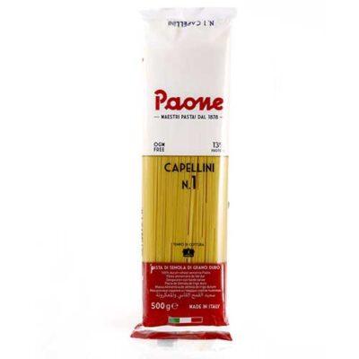 Макаронные изделия Paone №1 Capellini