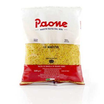 Макаронные изделия Paone №83 Filini